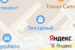 Схема проезда до компании Дары Армении в Санкт-Петербурге