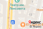 Схема проезда до компании Настроение в Санкт-Петербурге