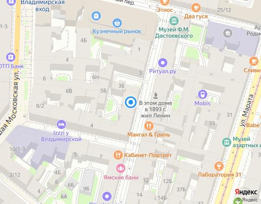 Управляющая компания «ЖКС №2 Центрального района» на карте Санкт-Петербурга