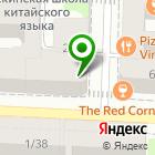 Местоположение компании Детская школа искусств им. С.В. Рахманинова