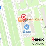 Зоомагазин на проспекте Космонавтов