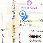 Хачапурная-хинкальная на карте Санкт-Петербурга