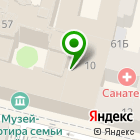 Местоположение компании Estate Link