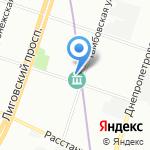 Дом культуры железнодорожников на карте Санкт-Петербурга