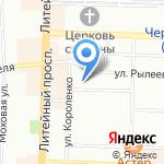 I.B.Records на карте Санкт-Петербурга