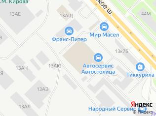 Продажа помещения свободного назначения 50 м2 в объекте свободного назначения, метро Звёздная