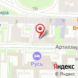 ООО Альфа-Транс