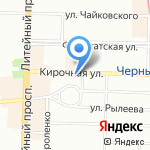 Pierre Cardin на карте Санкт-Петербурга