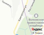 Камчатская