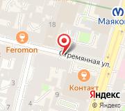 Управление Федеральной службы по надзору в сфере защиты прав потребителей и благополучия человека по г. Санкт-Петербургу