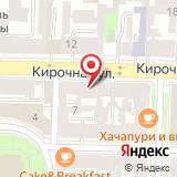 Музенидис Трэвел СПб