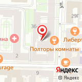 Магазин цветов на ул. Маяковского, 34