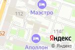 Схема проезда до компании Аменто Нева в Санкт-Петербурге