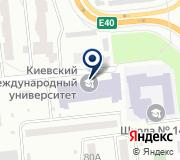 НИИ филологии, Київський міжнародний університет