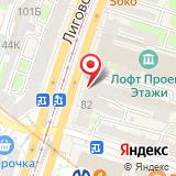 Центр по эффективному управлению и использованию имущества по Санкт-Петербургу и Ленинградской области