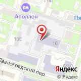 Всероссийский НИИ жиров Россельхозакадемии