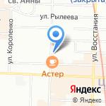 el Abrazo на карте Санкт-Петербурга