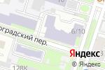 Схема проезда до компании НЭК-СПб в Санкт-Петербурге