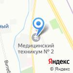 Медицинский техникум №2 на карте Санкт-Петербурга