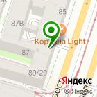 Местоположение компании 1С: ВДГБ