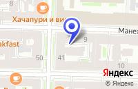 Схема проезда до компании ГУ ХУДОЖЕСТВЕННАЯ МАСТЕРСКАЯ КАПИТОНОВ И.К. в Санкт-Петербурге