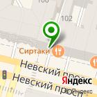 Местоположение компании Полеты в СПб