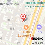 ЗАО Фирма Орион-В