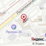 ЁлочкинЪ