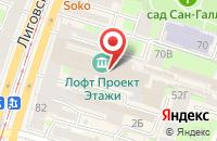 Схема проезда до компании Альтера в Санкт-Петербурге