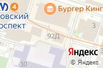 Схема проезда до компании Центр оформления виз и загранпаспортов в Санкт-Петербурге