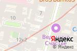 Схема проезда до компании Общественная организация бывших малолетних узников фашистских концлагерей г. Санкт-Петербурга в Санкт-Петербурге