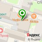 Местоположение компании Стилбраш