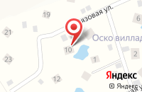 Схема проезда до компании Osko Village в Порошкино