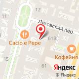 ООО Северо-Западный центр делового туризма