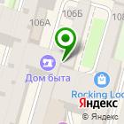 Местоположение компании General Express
