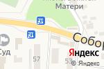Схема проезда до компании Бочонок в