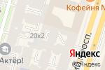 Схема проезда до компании Атташе в Санкт-Петербурге
