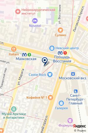 Антикварный магазин Нумизматика - Яндекс