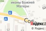 Схема проезда до компании Магазин хозтоваров в