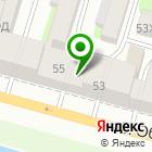 Местоположение компании Магазин упаковочных товаров и одноразовой посуды