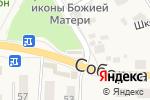 Схема проезда до компании Лесик в