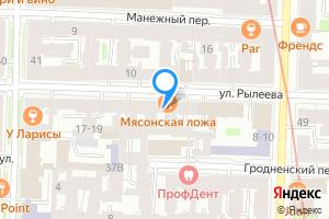 Снять комнату в трехкомнатной квартире в Санкт-Петербурге м. Чернышевская, улица Рылеева, 23