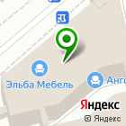 Местоположение компании Ами Ковры