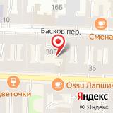 ЗАО СМУ-11 Метрострой