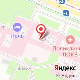 Цветочный магазин на проспекте Луначарского