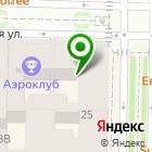 Местоположение компании КОСТА