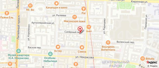 Карта расположения пункта доставки Санкт-Петербург Саперный в городе Санкт-Петербург