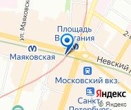 ЭПЛ. Якутские бриллианты, Невский 81