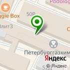 Местоположение компании Girolegko.ru