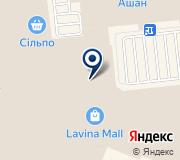 Giulia, сеть магазинов